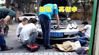 Trim details of classic Mercedes SL (R230)headlights by AUTOZD 凹凸哥经典车修复之奔驰SL大灯