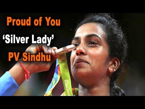 Badminton Association of India announces 50 lakh cash reward for PV Sindhu : newspointTV