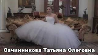 Wedding. Свадьба - подготовка невесты Людмилы.avi