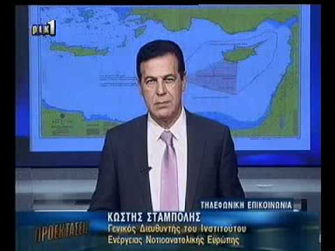 Minister Rolandis: Greece in 2003 refused Kastelorizo's EEZ