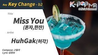 Miss You - HuhGak (b2 Ver.)ㆍ혼자,한잔 허각 [K-POP MR★Musicen]