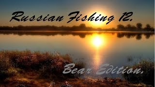 Русская Рыбалка Bear Edition #12. Триада - сазан, сиг, голавль. База Селигер.