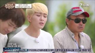 Video 131010 SHINee Onew's Perfect Voice - Wandering Band Cut download MP3, 3GP, MP4, WEBM, AVI, FLV April 2018