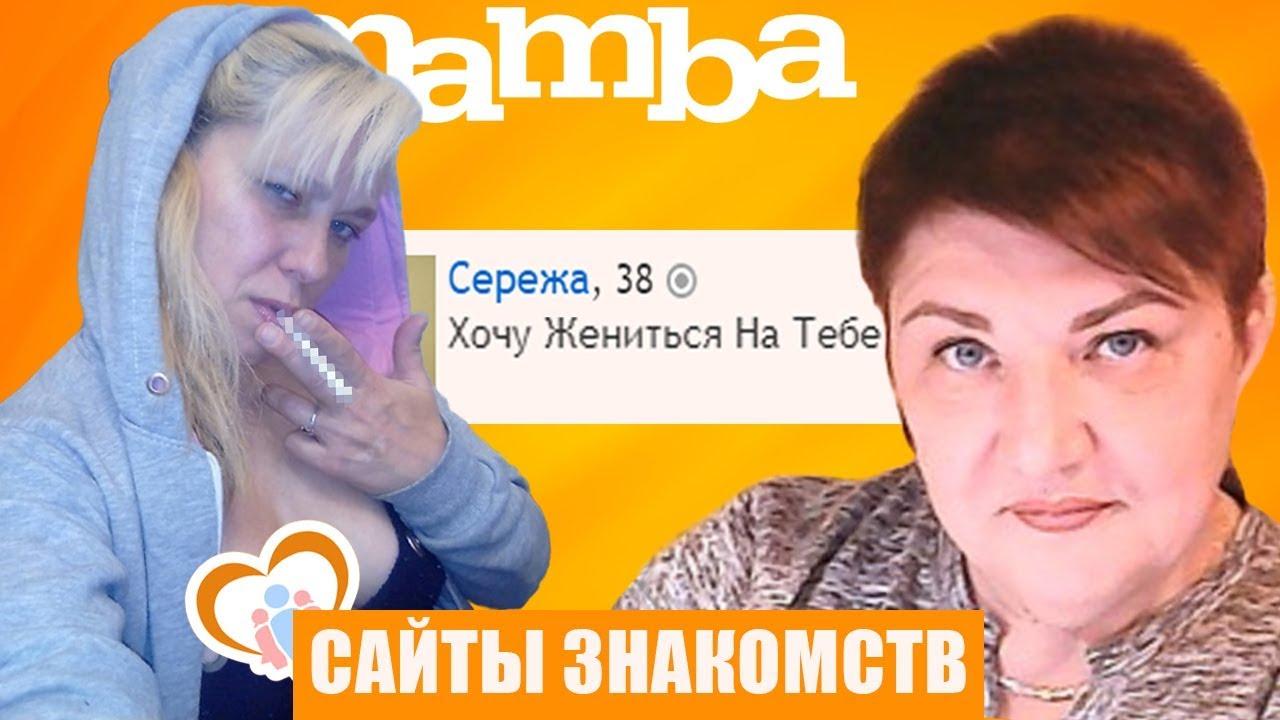 Смотреть интернет знакомства православные интернет знакомства