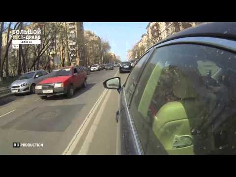 Большой тест-драйв (видеоверсия): Lexus ES