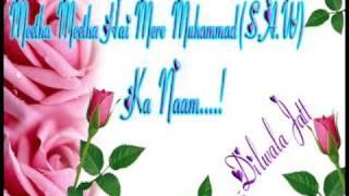 Meetha Meetha Hai Mere Muhammad (S.A.W) Ka Naam...! (NAAT)