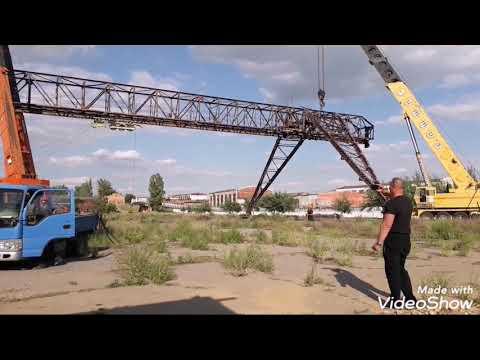 Демонтаж 20-ти тонного козлового крана