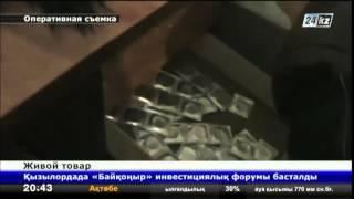 Двух несовершеннолетних девочек в Караганде пытались продать в сексуальное рабство