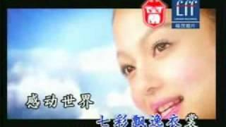 Angela Zhang - Xiang Shui Bai He (Eng. Subbed) Mp3