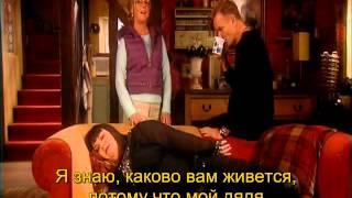 """""""Викарий из Дибли: Обмен женами"""" с русскими субтитрами"""