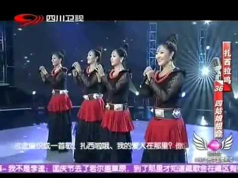 ???????? Tibetan idol final 2012
