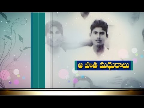 Rise of Chandrababu Naidu | Exactly Predicted by his Teacher | 50 Years Ago