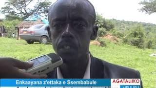 Enkaayana z'ettaka e Ssembabule thumbnail