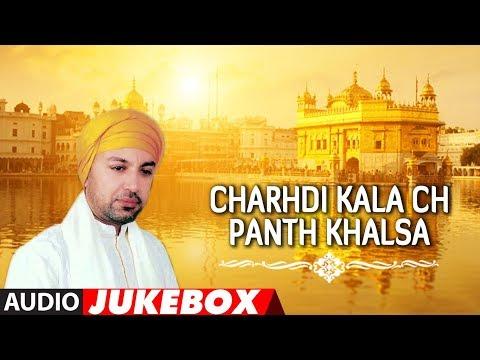 Charhdi Kala Ch Panth Khalsa (Devotional Songs)   Manmohan Waris   Shabad Gurbani