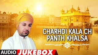 Charhdi Kala Ch Panth Khalsa (Devotional Songs) | Manmohan Waris | Shabad Gurbani