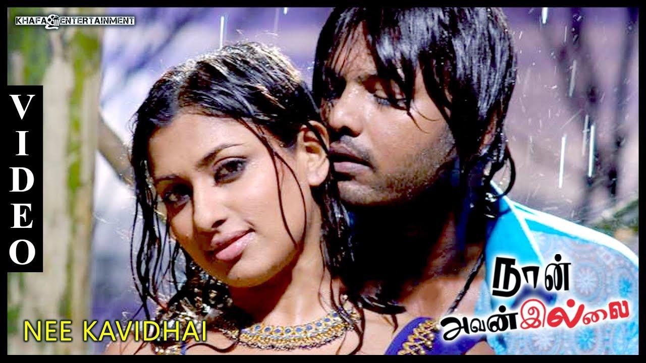 Download Naan Avanillai Tamil Movie | Song | Nee Kavidhai Video | Jeevan, Malavika | Vijay Antony