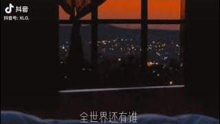 《 小乐哥|| Tiểu Nhạc Ca 》/ TỔNG HỢP CÁC BẢN COVER TIK TOK CỰC HAY