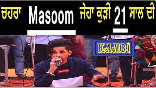 🔴  21 Saal (Full Video 2019 )   Kambi   ( 21 Saal )   Latest Punjabi Song 2019  