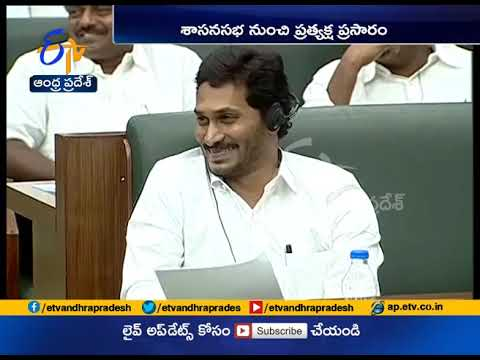 CM Jagan Speaks About Upcoming Major Projects in Andhra Pradesh | AP Assembly