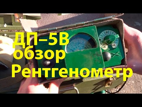 Войсковой дозиметрический прибор дп-5в фото