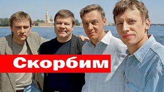 Скончался Актер из Фильма Улицы Разбитых Фонарей