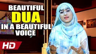 BEAUTIFUL DUA IN A BEAUTIFUL VOICE - ALLAH HI ALLAH KIYA KARO - GULAAB - OFFICIAL HD VIDEO