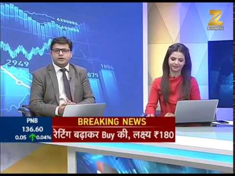Share Bazar Live : Know why buying Marico, Capital First, Bombay Dyeing stocks will be profitable