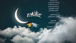 بالفيديو.. أغنية جديدة للفنان عبد القادر قوزع بعنوان