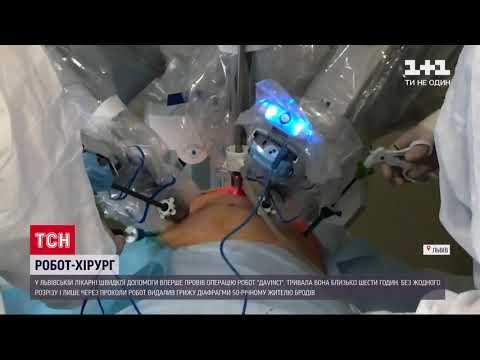 Телеканал Броди online: Бродівчанину провів операцію робот у львівській клініці (1+1)