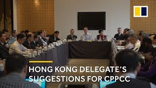 first session of the 13th National Committee of the CPPC