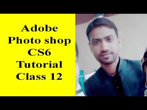 adobe photoshop cs6 tutorial in urdu Class 12 by urdu baba thumbnail