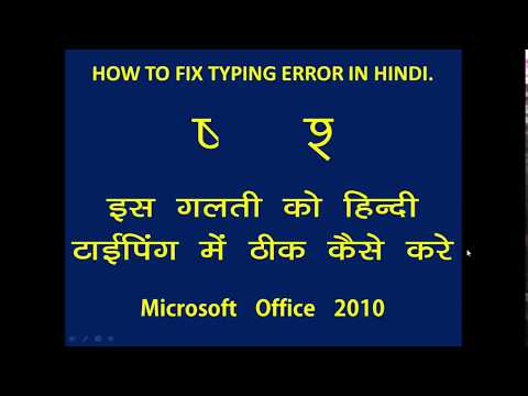 Overview of fonts and how to troubleshoot font problems in Microsoft Word