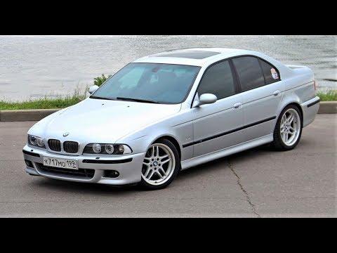 BMW E39 530 Edition Sport