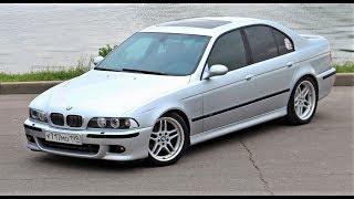 BMW E39 530 Edition Sport Желаемая комплектация !