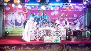 قناة اطفال ومواهب الفضائية حفل السنوية الثالثة للقناة