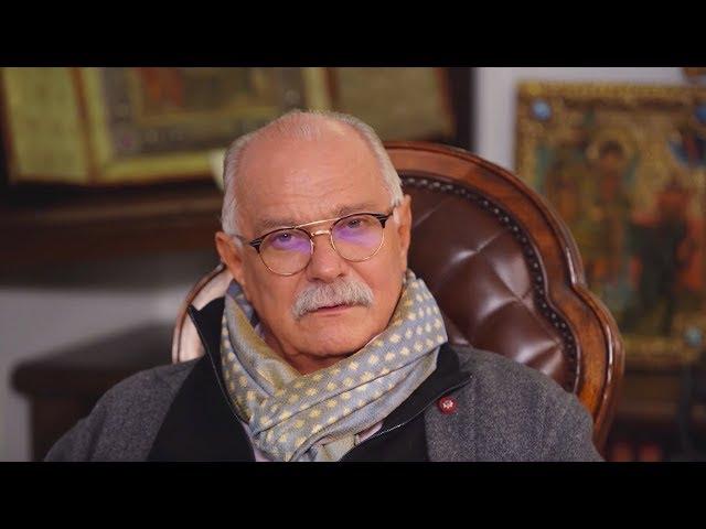 БесогонTV: «Я/Мы Бесогон»