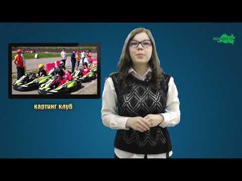 Интересное о неизвестном Спортивный Альметьевск 2 - Видео онлайн