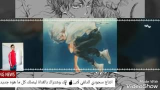 نامو لي ماعدهم جرح ولي ويه حبه صلح اجمل اغنية 2017