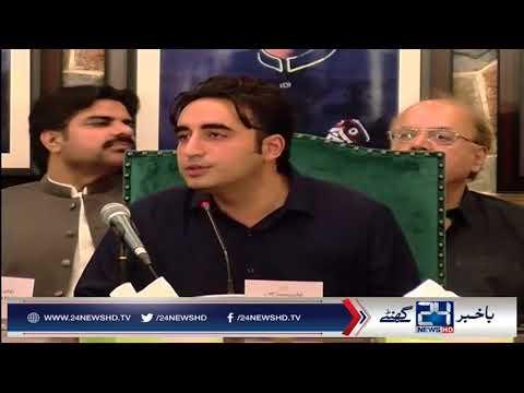چیئرمین پیپلزپارٹی بلاول بھٹو زرداری کی عمران خان پر تنقید