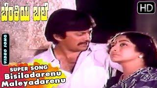 Bisiladarenu Maleyadarenu Sad Song Sung By SPB | Kannada Evergreen Songs | Ananth Nag, Lakshmi