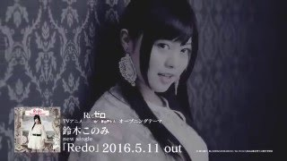Скачать Konomi Suzuki Redo ReZero Kara Hajimeru Isekai Seikatsu OP