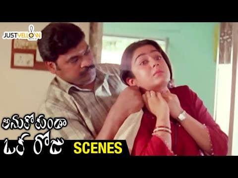 Comedian Vasu Inturi Tries Attacks Charmi | Anukokunda Oka Roju Movie Scenes | MM Keeravani