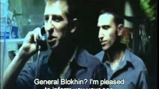 The Loners (HaBodedim)