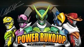 Go Go Power Rukojop | топ моменты с твича с twitch Overwatch, овервотч монтаж c HFA