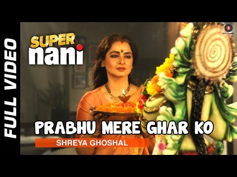 Prabhu Mere Ghar Ko Pyaar Karo Official Video HD | Super Nani | Rekha & Sharman Joshi | Devotional
