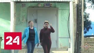 Смотреть видео Несостоявшаяся миллионерша: Луизу Хайруллину взяли на живца - Россия 24 онлайн