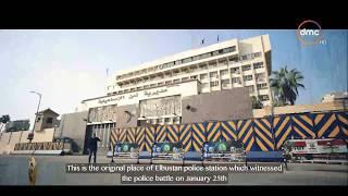 الإنجليز حاصر القناة بـ10 دبابات وأسلحة ثقيلة ولكن الشرطة المصرية رفضت الإستسلام واستشهدت