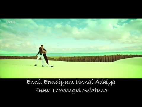 Naan un Azhaginile song (favourite lyrics) 30sec Fr wats app status