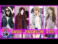 [2017] SNSD Airport Fashion Ranking : Who is the most fashionable?