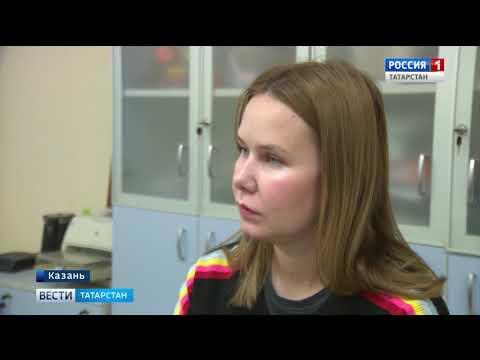 """В Челнах стартовал процесс над членами запрещённой в России секты """"Свидетели Иеговы"""""""